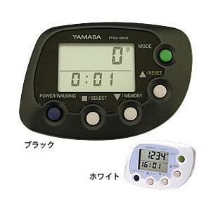 日本ウォーキング協会公認の万歩計 PW-900