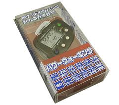 ポケット万歩 パワーウォーカー PW-900 ブラック